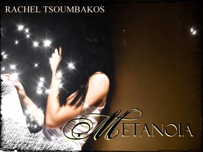Metanoia Cover 1