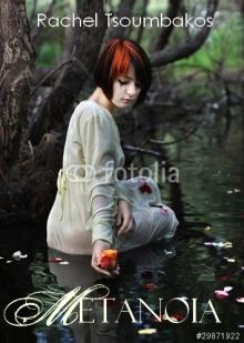 Metanoia Cover 5